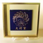 家紋入り陶器プレート額装タイプ