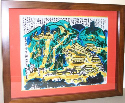 美術陶板~春日山窯図~小松砂丘原画