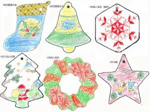 九谷焼陶器クリスマスオーナメント図案B