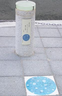 歩道用オリジナル写真陶板加賀の千代女