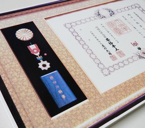 写真陶板制作例~勲章表彰状