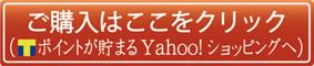 川田美術陶板のお買い物はY!ストアからどうぞ