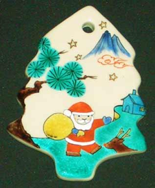 九谷焼陶器のオーナメント~古九谷山水風ツリー型サンタ