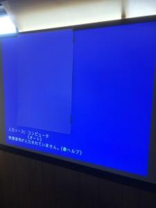 blue11