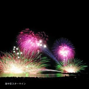 写真陶板制作例~柏崎海上花火海中空スターマイン.jpg