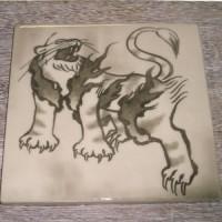 写真陶板制作例~白虎