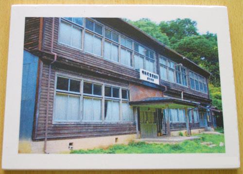 写真陶板制作例~小学校木造校舎