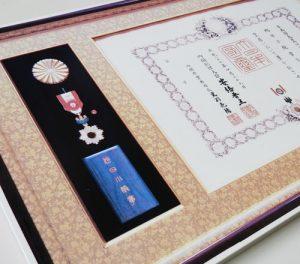 写真陶板制作例~勲章