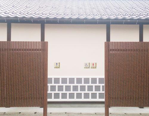 オリジナル陶器表札J53芭蕉~妙成寺お手洗い