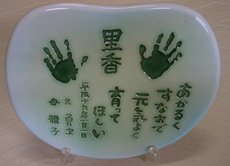 型成形メモリアル陶板