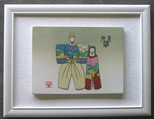 九谷焼雛飾り~仲良し雛額装