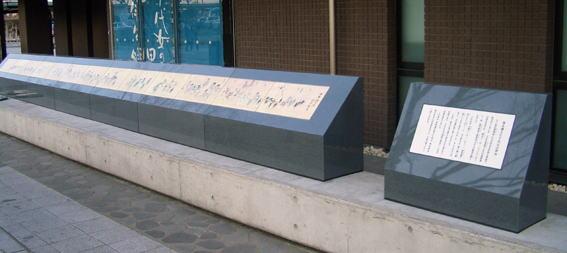 写真陶板制作例~記念館記念碑