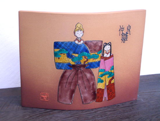 九谷焼雛飾り~仲良し雛瓦焼紫