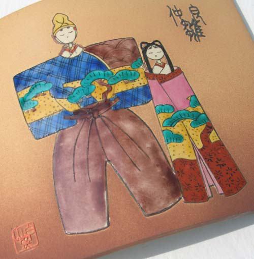 九谷焼雛飾り~仲良し雛瓦焼紫出
